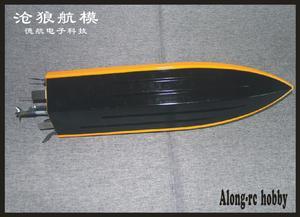 Image 3 - Vector SR80 Pro 44mph Super Hohe RC Fernbedienung Speed Boot Auto Rolle Zurück Funktion Metall Hardwares 798 4P PNP oder ARTR LIEFERN