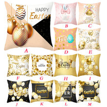 Easter Eggs Cushion Cover 45*45cm Decorative Pillow Case Sofa Seat Case Car Pillowcase for Soft Bed Easter Decoration(China)