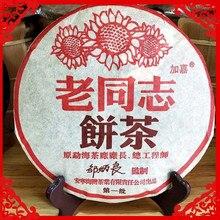 Batch Haiwan Old Shu Pu-Erh 357g Bing Chun Xiang 2004 Cha Ripe 171 Comrade Anning