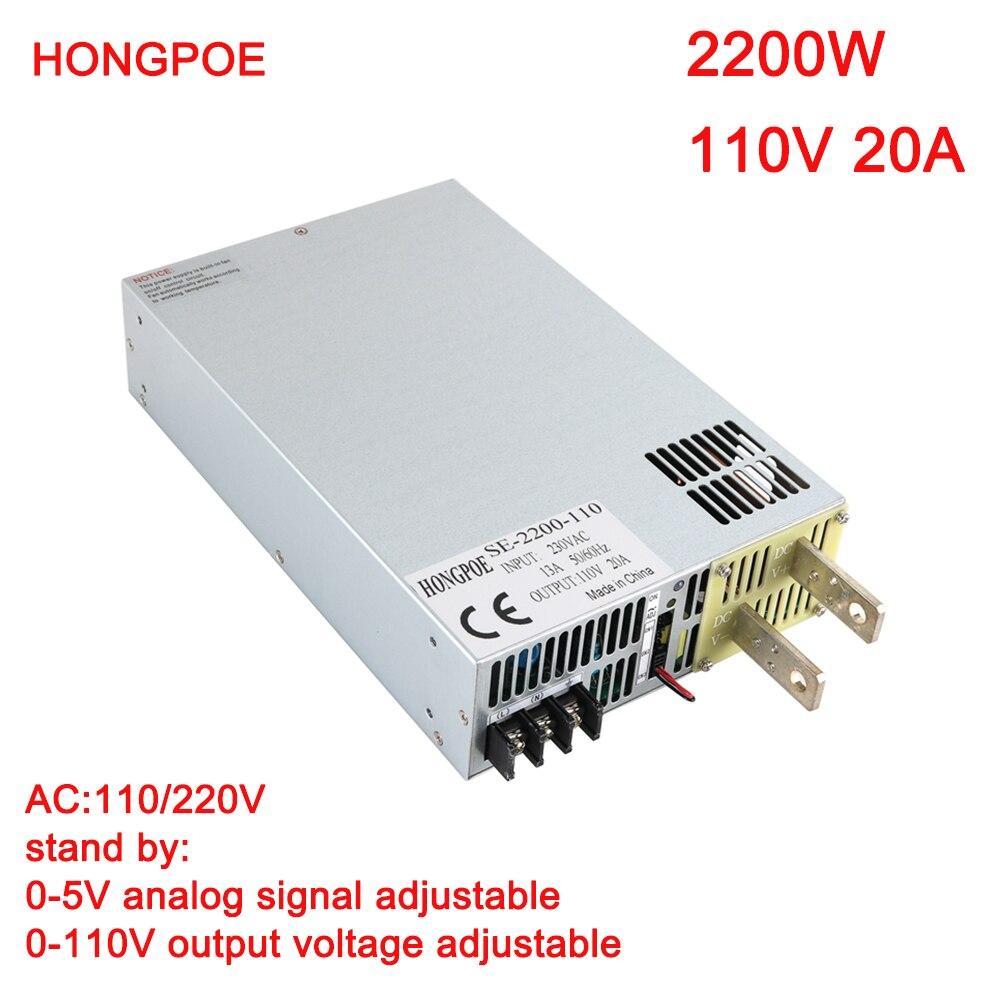 2200 Вт 110 в источник питания 0-5 в с управлением аналогового сигнала 0-110 В Регулируемый источник питания 220 В переменного тока в DC110V 20A светодиод...