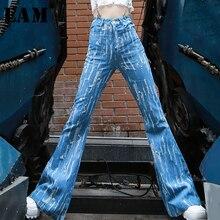 Wide Leg High-Waist Jeans Women Trousers Loose Fashion Denim Burr Autumn Spring Tide