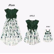 Nieregularne matka córka Macthing sukienki zestaw rodzinny kwiat mama mama dziecko ubrania mama i ja moda kobiety dziewczyny bawełniana sukienka