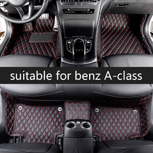 lsrtw2017 leather car floor mat for mercedes benz A-class 2019 2020 2021 A180 A200 A260 A300 W177 accessories rug carpet