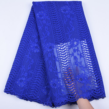 African French Swiss Voile Lace Fabric Embroidered Hing Quality Nigerian Lace Fabric Guipure cord Lace Fabric For Wedding Dress