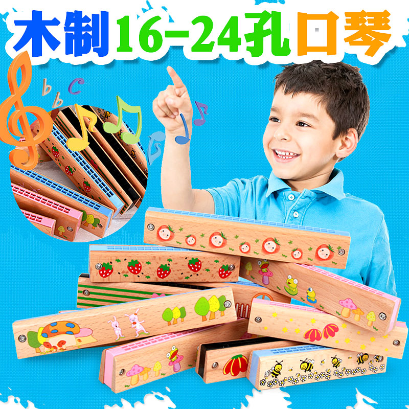 Wood Children Harmonica 16 Hole Cartoon Music Toy Baby Early Childhood Educational Beginner Wooden Wind Instruments