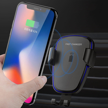 10W Fast QI Wireless Car Charger Gravity Air Vent Car Mobile Holder For iPhone X 8 For Samsung S9 S8 Quick Charge Charging Mount car mount 10w qi wireless charger magnetic phone holder stand for samsung s9 s8 qc3 0 quick fast car charger for iphone x 8