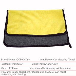 Image 5 - 2 pz panno di lavaggio automatico asciugamano in microfibra 30*30cm pulizia porta finestra cura spessa forte assorbimento dacqua per Mazda Lada Lifan Nissan