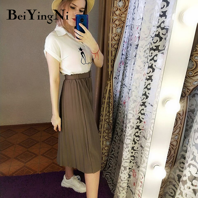 Beiyingni High Waist Women Skirt Casual   3