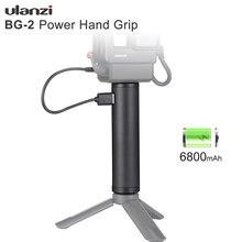 Ulanzi BG 2 6800mAh Power Grip Stick dla Gopro 7 6 5 czarny Osmo Pocket Action Vlog Selfie Stick uchwyt typu C zasilacz