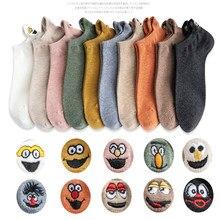 Calcetines con bordado Kawaii para mujer, medias divertidas para el tobillo, de algodón, Color caramelo, 5 par/paquete