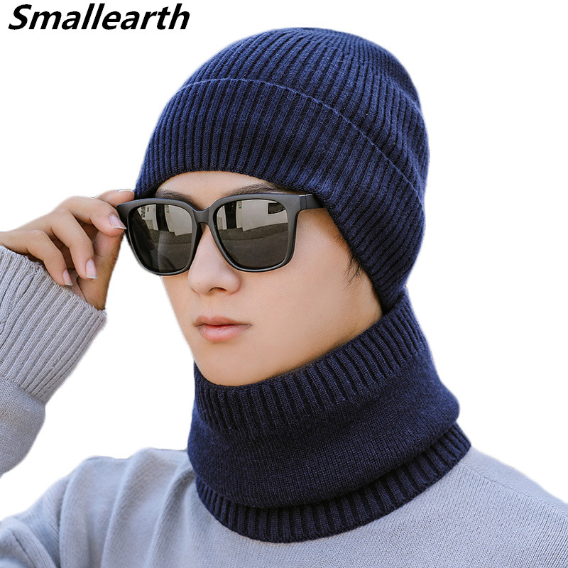 New Autumn Winter Knitted Men's Hats Scarf Sets Outdoor Warm Plush Caps Beanies Male Thick Plus Velvet Hat Collar Two-piece Set