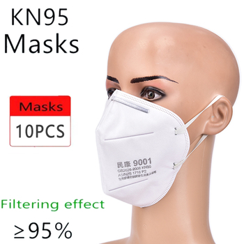 10Pcs Reusable Mouth Face KN95 Mask 95% Filtration Non-woven Fabric Protective Masks for Dust Particles Pollution Ears wearing