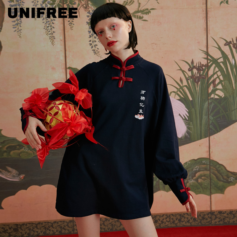 UNIFREE Vintage Sweatshirt Sweater Women National Tide Loose Black Stand-up Collar Chinese Style Women's Shirt U194A101GY