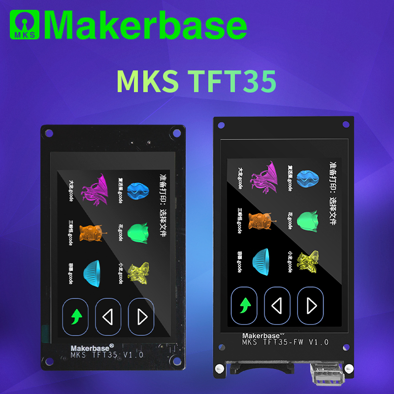 Makerbase MKS TFT35 V1.0 touch screen smart display controller 3d printer parts 3.5 inch wifi wireless Control preview Gcode(China)