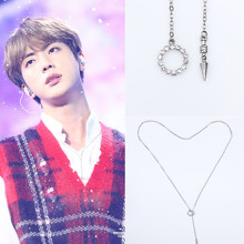 Bangtan7 Jin Same Necklace