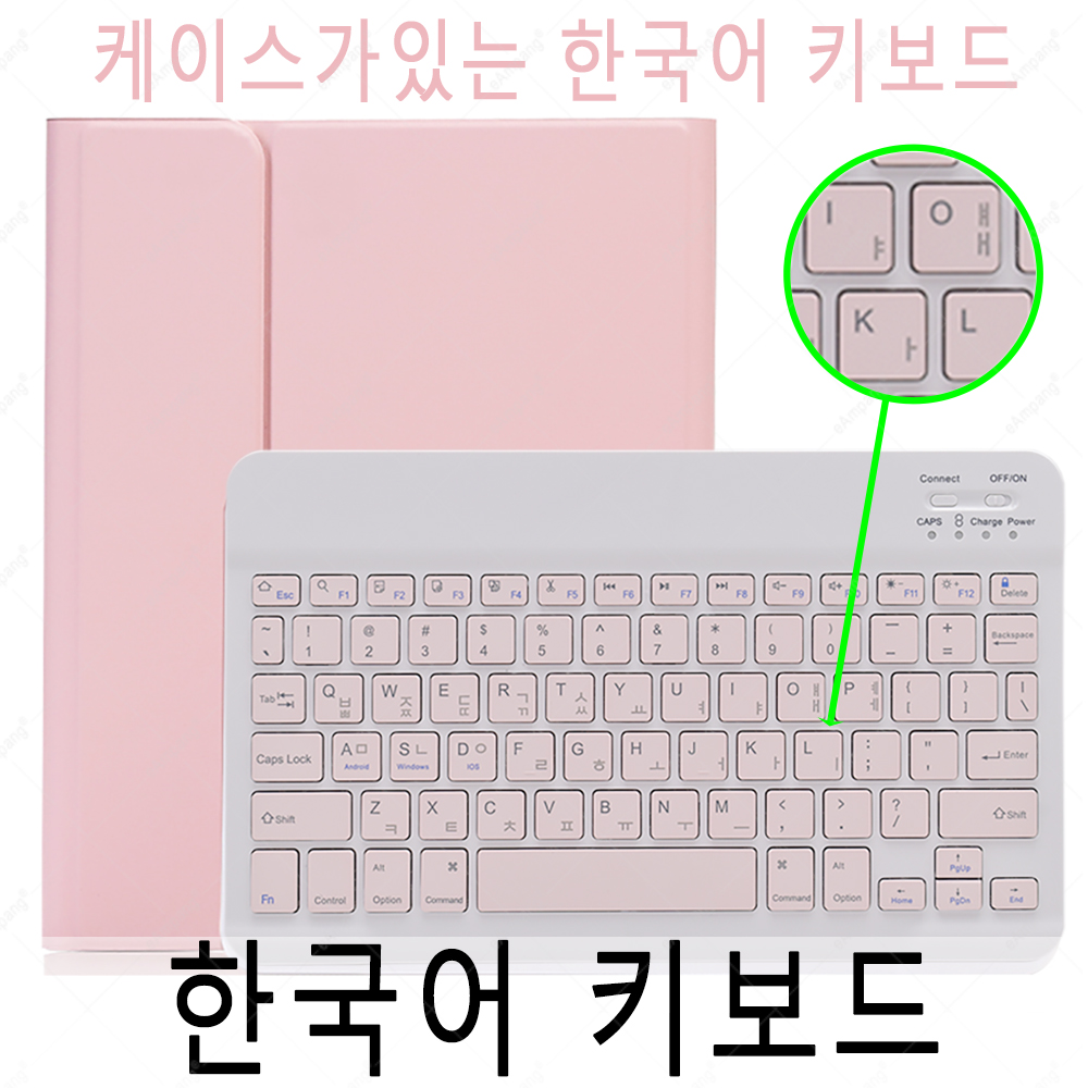 Korean Keyboard Lilac For iPad 10 2 2019 2020 Keyboard Case with Pencil Holder for Apple iPad 7th 8th
