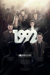 1992第一季[更新到05集]