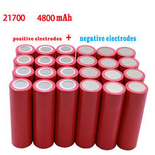 NEW 5C battery 21700 Rechargeable Battery 4800mAh 3.7V li ion Batteries 3.7V for Electric cars