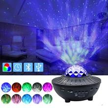 Sky projektor LED Bluetooth mgławica światła KTV akcesoria do dekoracji domu muzyka mówić Party świetlik noc światło Dropshipping tanie tanio ISHOWTIENDA CN (pochodzenie) HOLIDAY As Shown Sky LED Projector Nikiel szczotkowany