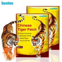 Пластырь медицинский с тигровым бальзамом для снятия боли в