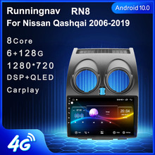 4 LTE Quad Core Android 8.1 For NISSAN Qashqai 2008 2009 2010 2011 2012  Multimedia Stereo Car DVD Player Navigation GPS Radio