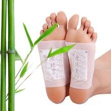 20 шт./лот детоксикационные Пластыри для ног, бамбуковые пластыри, пластыри для ухода за ногами, средство для улучшения сна, для похудения, наклейки для ног, пластырь для ног