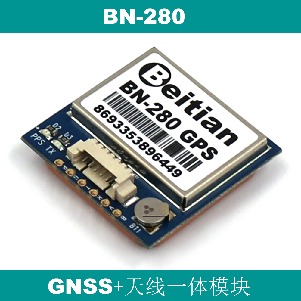 GPS Beidou GNSS Module 1HZ Frequency GLONASS Dual Mode Positioning 1PPS Timing <font><b>BN</b></font>-<font><b>280</b></font> image