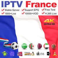 IPTV Frankreich Arabisch Deutschland IPTV Abonnement Belgien Niederlande Code für m3u Android Smart tv MAG Marokko Algerien IP TV Französisch
