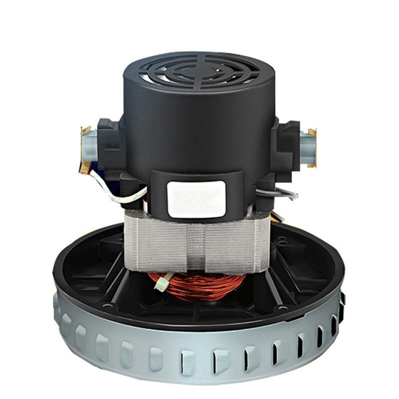 220V 1200W Motor de aspiradora Universal 130mm de diámetro para Karcher Philips Midea Rowenta piezas de vacío Motor de alambre de cobre