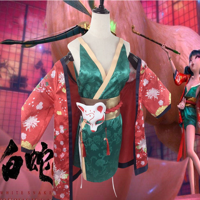 Chinese Cartoon Movie White Snake Girl Fox Demon Cosplay Costume Women Hanfu Party Mask Short Dress Kimono Robes Floral Cardigan Aliexpress