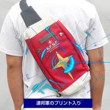 Japanse Mobile Suit Gundam RX-78-2 Shield Bag Anime Cosplay Rode Rugzak Schoudertas Enkele Reizen Outdoor Messenger Bag(China)