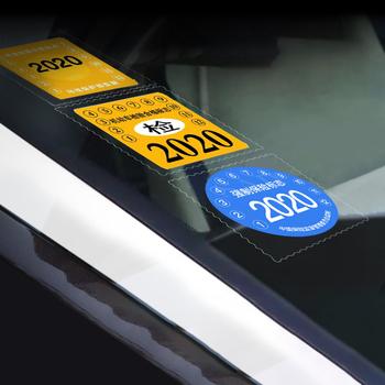 3 sztuk szyby wycieraczki samochodowe wentylator grzejący 9 5cm * 9 5cm samochodów statyczna naklejka akcesoria do wnętrz samochodowych tanie i dobre opinie Vinidname Vinidname-10594
