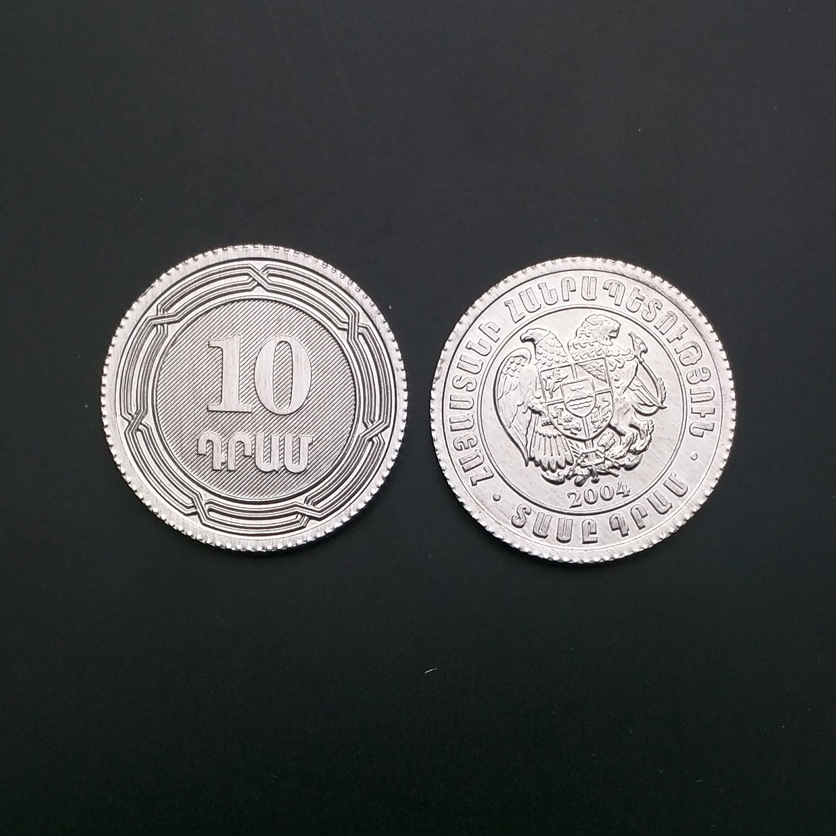 Armenian 10 Dram Aluminum Coin 2004 New Genuine Original Coins 100% Real Issuing Coins Unc