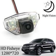 Owtosin hd 1280*720 fisheye câmera de visão traseira para honda apto mk2 2008 2009 2010 2011 2012 2013 2014 acessórios estacionamento do carro
