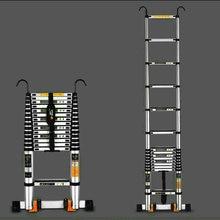 2.3M Aluminum Alloy Portable Folding Ladder Engineering Ladder Enhanced Anti-skid and Anti-tilting Telescopic Vertical Ladder