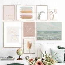 Богемный пляжный пейзаж холст живопись абстрактная Женская линия