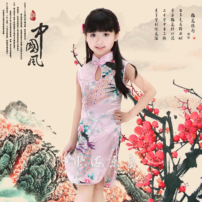 Collar de gota niños niñas Oriental trajes tradicionales chinos cheongsam sin mangas Vintage Niña de boda Qipao vestido