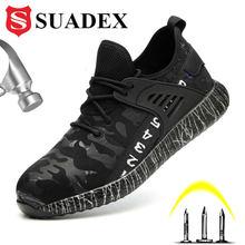 SUADEX дропшиппинг рабочая обувь проколов Сталь металлический носок Защитная мягкая светильник работы противоударные туфли для Для мужчин Дл...