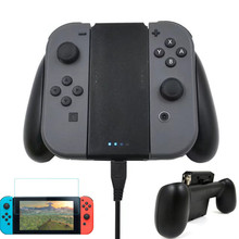 Chargeable Left Right Comfort Charger Hand Grip Holder Charging Dock Station For Nintend Switch Joy Con NS+Tempered Glass Film
