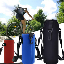 Portable Bag for Water Bottle Useful Outdoor Camping Hot Popular Holder Strap Pouch Practical Sports Water Bottle Bag(China)