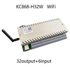 Image 1 - תעשייתי רמת איכות Domotica Hogar Casa מתג חכם אוטומציה בבית WiFi מודול בקר מרחוק מערכת בקרת IP ממסר