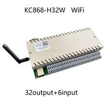 Enchufe de Hogar domótica de Calidad Industrial, automatización inteligente del Hogar, módulo controlador WiFi, sistema de Control remoto, relé IP