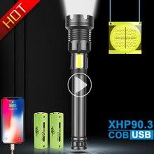 XHP90.3 가장 강력한 손전등 LED 토치 COB USB 충전식 18650 26650 배터리 손전등 XHP90 XHP70 XHP50 사냥 랜턴
