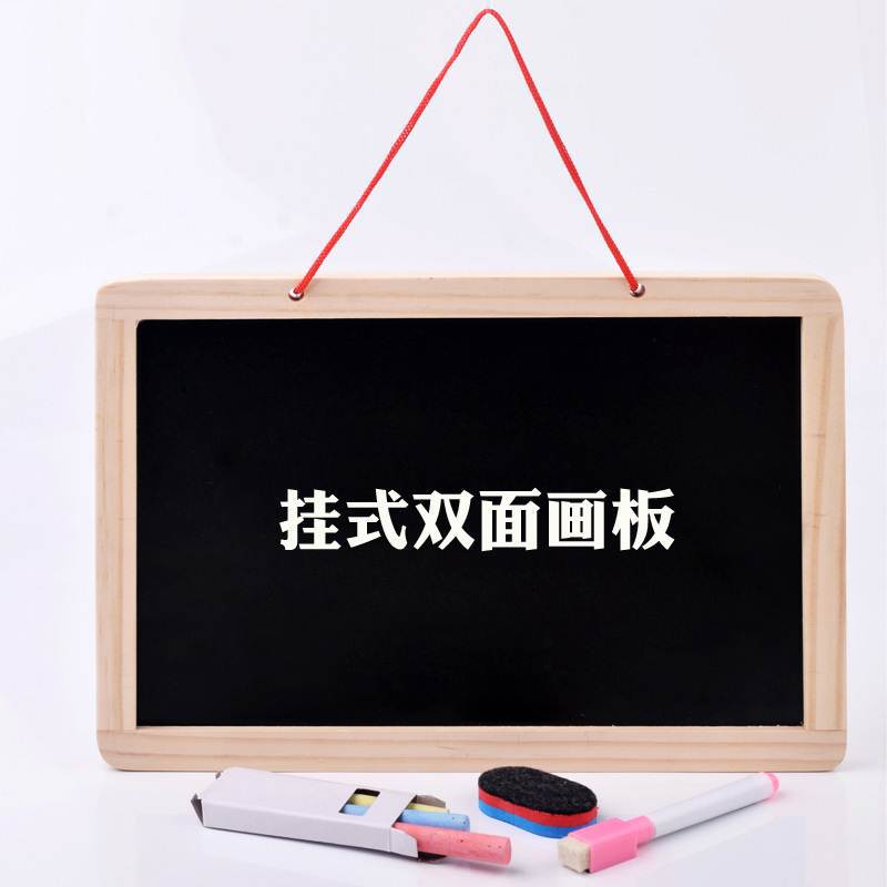 Solid Wood Children Magnetic Drawing Board Wipable Whiteboard Chalk Small Blackboard Hanging Home Teaching Creative Drawing Boar