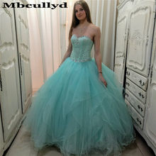 Mbcullyd querida bola vestido quinceanera vestido 2020 inchado tule doce 16 vestido de baile babados beading cristal vestidos de 15 anos