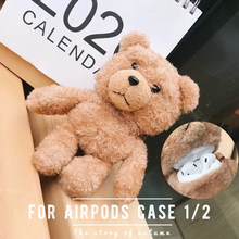 Winter Warm Furry Bear AirPods Cover for Air-Pods 1/2 Airpods Accessories Cute Protective Cover Soft Skin Earbud Case Gift Case(China)