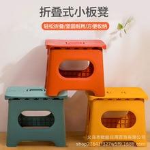 Chair Folding Plastic Outdoor Stool Kindergarten Bench Adult Caravan Train Gift Household