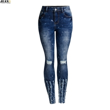 Women Stretch Broken Copper Pencil Feet Jeans Fashion Denim Hole Female Slim Sexy Pants