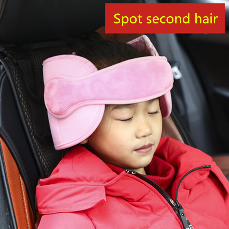 Baby child adjustable car safety seat protection safety fence child head pillow support head fixed sleeping pillow neck