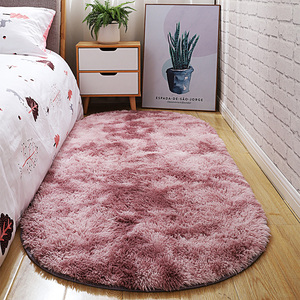 Nordic ins style simple carpet modern home bedside bedroom carpet thick oval gradient mat children crawling rug La alfombra